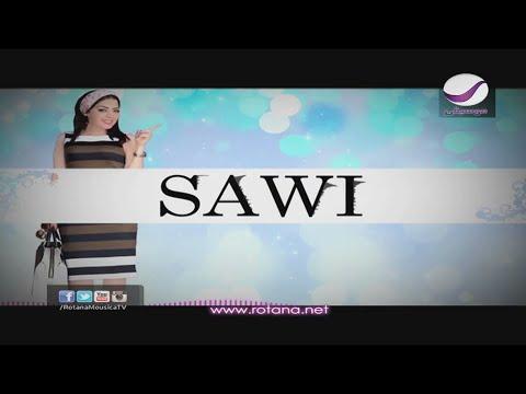 فدوى المالكي - ساوي | Fadwa El Malki - Sawi - HD