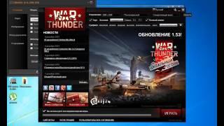 Настройка графики War Thunder