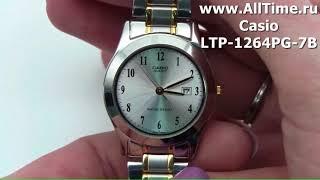 Обзор. Японские наручные часы Casio LTP-1264PG-7B