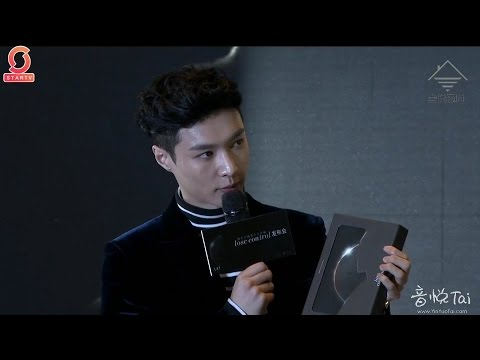 (Eng Sub) 161027  张艺兴 Zhang Yixing LAY 《LOSE CONTROL 失控》Press Conference