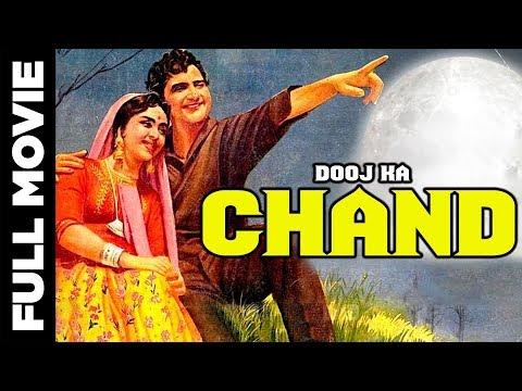 dooj-ka-chand-(1964)-full-movie-|-दूज-का-चाँद-|-ashok-kumar,-saroja-devi-b.
