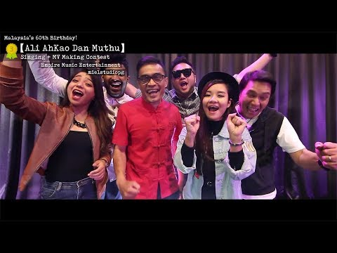 【Ali Ahkao Dan Muthu】Singing+MV Making Contest * 2nd Runner Up * - mielstudiopg