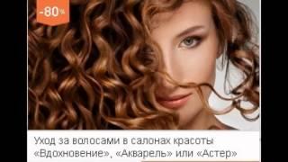 Concept оттеночный бальзам для русых волос купить