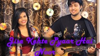 Jise Kehte Pyaar Hai   Noor   Sukriti Kakkar   Cover by Janki Maheshwar