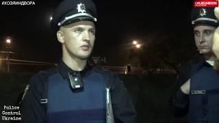 Начальник Полиции Харьков скрыла ДТП