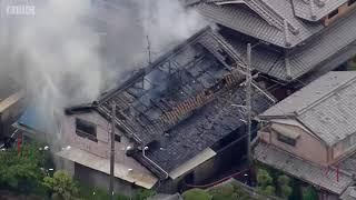 Earthquake in Japan with 6.1 magnitude (BBC News Telugu)