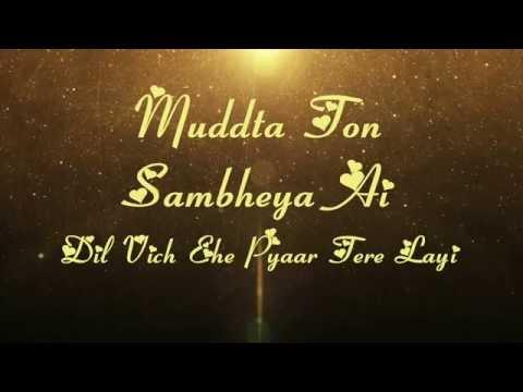 Tere Layi - Babbal Rai Lyrics Video ( Happy Aulakh )