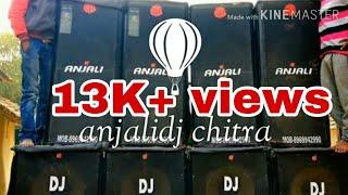 Gambar cover Anjali Dj Chitra