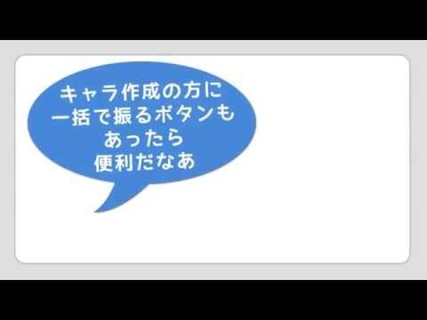 クトゥルフWEBダイス】改良&サ...