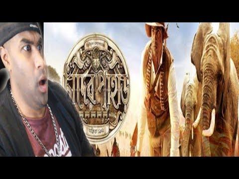 Chander Pahar   Trailer   Dev   Kamaleswar...