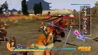 Dynasty Warriors Xtreme Ends