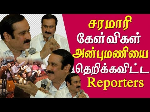 vishnu prasad vs Anbumani anbumani ramadoss latest speech on aiadmk  and PMK Alliance Alliance  and Tamil news live  In a press conference today Anbumani Ramadoss explain why his party pattali Makkal Katchi had entered an Alliance with BJP and aiadmk  why are speaking to the media   Anbumani said we can make a big change in policy only if we are a part of the government,  why answering about Vishnu Prasad statement on  Anbumani he said it is highly Unfortunate 2 ke sachche strong criticism from my own family members,   vishnu prasad, anbumani ramadoss latest speech, anbumani, anbumani ramadoss,    More tamil news tamil news today latest tamil news kollywood news kollywood tamil news Please Subscribe to red pix 24x7 https://goo.gl/bzRyDm  #tamilnewslive sun tv news sun news live sun news