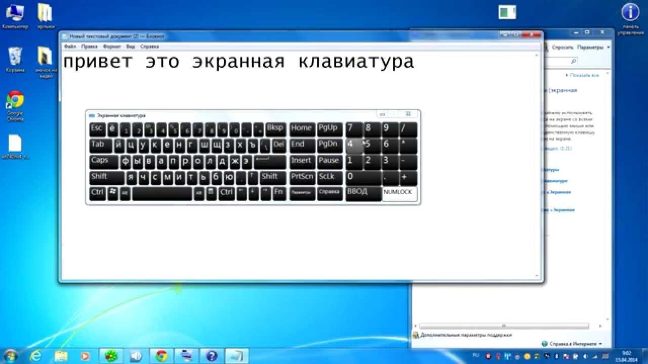 Скачать драйвера на клавиатуру виндовс 7.