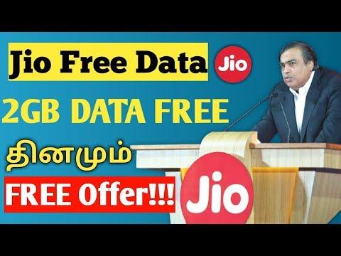 DAILY FREE DATA JIO DAILY 2GB FREE TAMILTECHEXPRESS