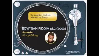 Egyptian riddim mix, PART 2 (2003): Bounty,Sizzla, TOK, Junior Kelly, Sasco, Mad Anju, Vybz Kartel