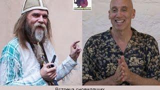 Онейрограф. М. Кац и О. Диксон. Йоги и шаманы сновидений. 2016