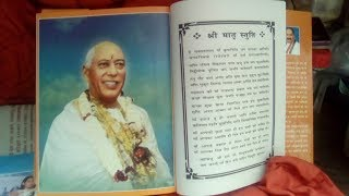 Download Manav Dharam Sri Hans Ji Maharaj Sri Satpal Ji Rawat Maharaj from Mahatma Krishananda Channel MP3 song and Music Video