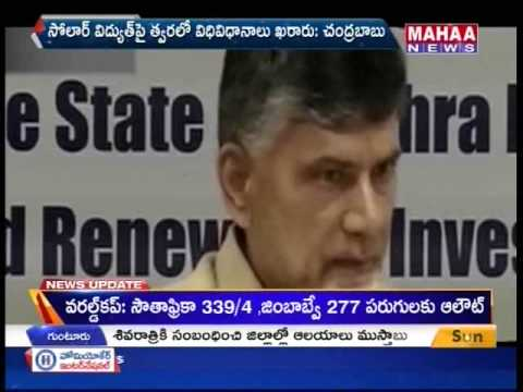 A day in the life of Andhra CM Chandrababu Naidu -Mahaanews