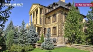 ТОП 10 самых дорогих домов на продажу
