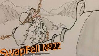 【Undertale】(undertale RUS DUB Mr Fresh) SwapFell №22