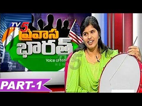 Telangana Folk Singer Swarnakka With Pravasa Bharat | Part -1 | TV5 News