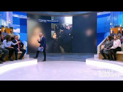 Храмы Украины. Время покажет.  05.03.2019