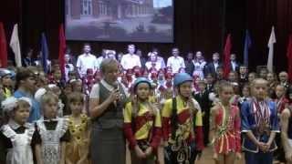МБОУ СОШ11 г Белгород Школа года 2015(Выступление коллектива школы № 11 города Белгорода, в областном конкурсе