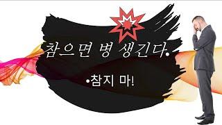 공권력남용한 검사 인권위원회 판결도 묵살하는 법원판결 …