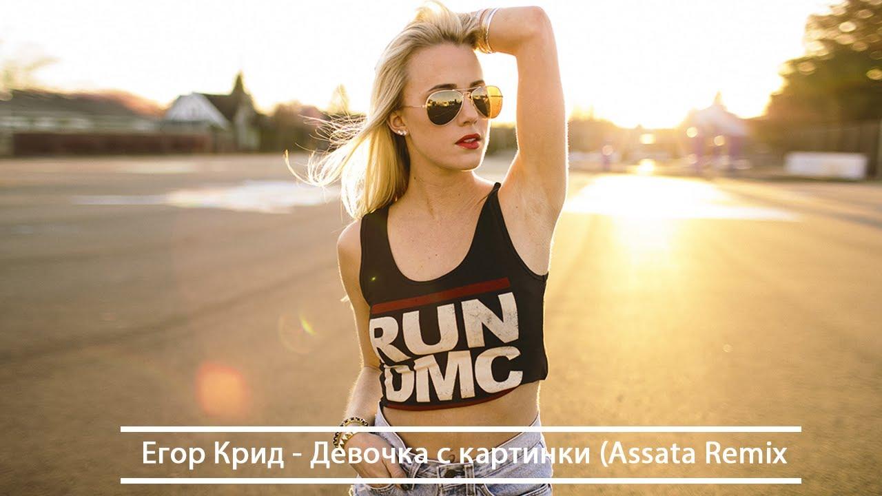 ЛУЧШИХ ПЕСЕН 2020 ГОДА - Знаменитая русская песня 2020 года - Русский песенный альбом 2020 года