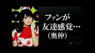 PASSPO☆ Growing Up ~森 詩織~ 新曲「Growing Up」にかける各メンバー...