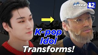 K-pop Idol Goes Undercover | 82Challenge EP.1