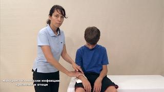 8. Контрола на инфекции