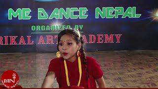 Let Me Dance Nepal || Mega Audition || Nepali Dance Show