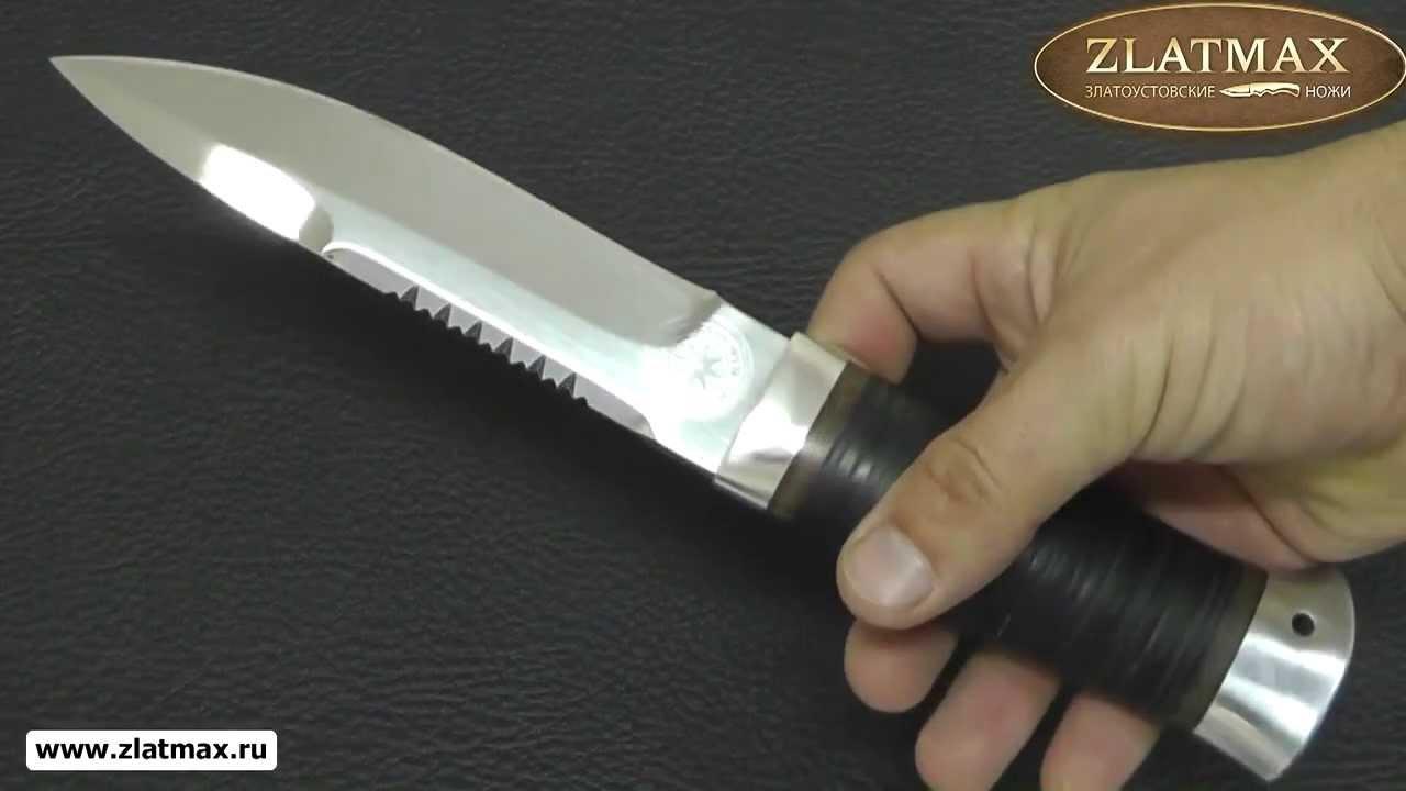 Видео Нож Спас-2 (40Х10С2М, Наборная кожа, Алюминий)