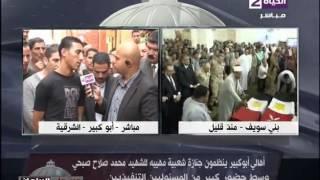 بالفيديو.. شقيق شهيد الشرقية: بتمنى أموت زيه.. هو حد يكره الشهادة