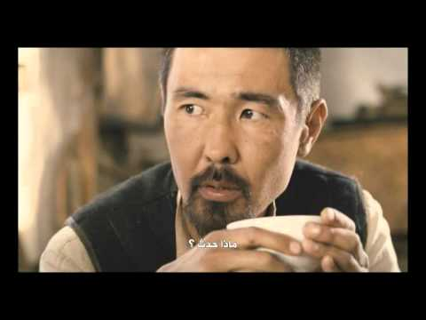 The sky of my Childhood in Kazakh language (arabic subtitles) - (ترجمة إلى العربية)