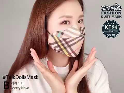 Patterned Fine Dust Protection Mask - (Dark Blue Vintage ...