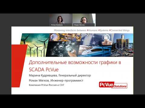webinar-(russian):-additional-graphics-features