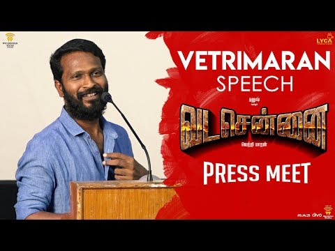 VADACHENNAI - Vetri Maaran Speech at Press Meet | Vetri Maaran | Wunderbar Films