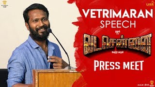 VADACHENNAI Vetri Maaran Speech at Press Meet | Vetri Maaran | Wunderbar Films