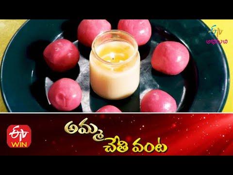 Download Badam Ladoo(Gaalipataala Sudhakar)(New Year Spl) Amma Chethi Vanta   1st January 2021   Full Episode