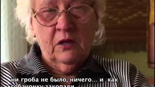 «Помни о Сибири» (2010 год; 54 мин. Субтитры на русском языке)