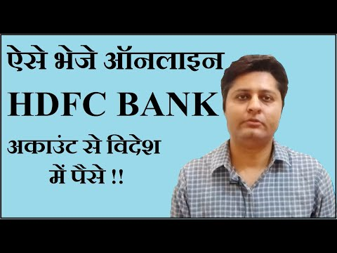 swift-international-foreign-money-transfer-from-hdfc-bank
