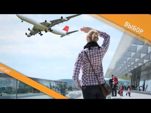 Biletix — Ваш личный эксперт в области путешествий!