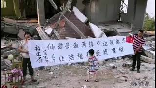 Download Video Family of Seven Forced to Flee After Seeking Justice Ⅲ MP3 3GP MP4