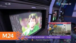 Смотреть видео Почти 50 миллионов россиян перешли на цифровое телевещание - Москва 24 онлайн