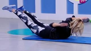 تمارين لكامل الجسم - مايا