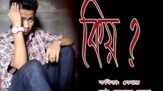 Assamese poem, KIO ?, By Champak Deka, Poet: Bedantaraz, 9859184379