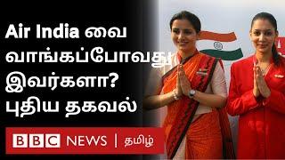Air India Auction: TATAவை வீழ்த்த முடியுமா? ஜெயிக்கப்போவது யார்? | Air India Sale
