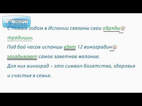 Предложения с однородными членами | 5-ege.ru